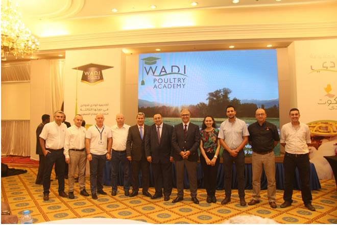 eFeedLink - In a first, Aviagen distributor Wadi Group hosts