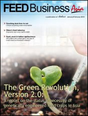 Welcome to The Green Revolution, Version 2.0