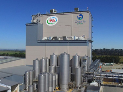 Oceania Dairy's $400 million dairy facility launched in Auckland, New Zealand