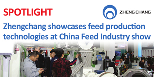 Zhengchang showcases feed production technologies at China Feed Industry show