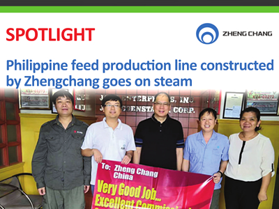 Philippine feed production line constructed by Zhengchang goes on steam