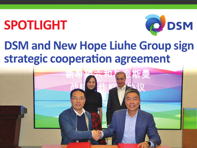 Royal DSM and New Hope Liuhe Group have signed a strategic cooperation agreement on December 20, 2018.