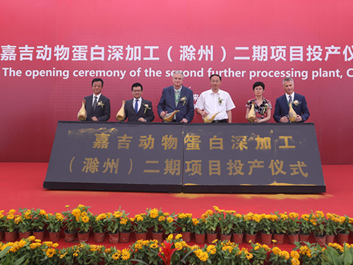 Cargill opens US$48.8 million protein production plant in Chuzhou, China
