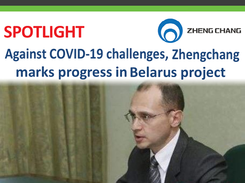Against COVID-19 challenges, Zhengchang marks progress in Belarus project